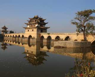 Grande traversée de la Chine du Sud : Chine