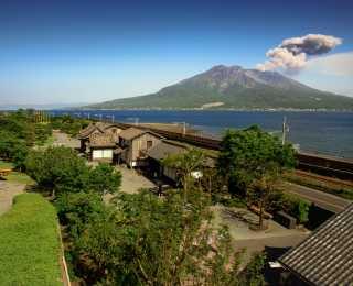 Volcans et Onsen de Kyushu : Japon