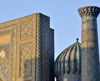 Rencontres Ouzbeks : Ouzbékistan