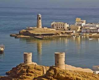 Trésors d'Oman : Oman