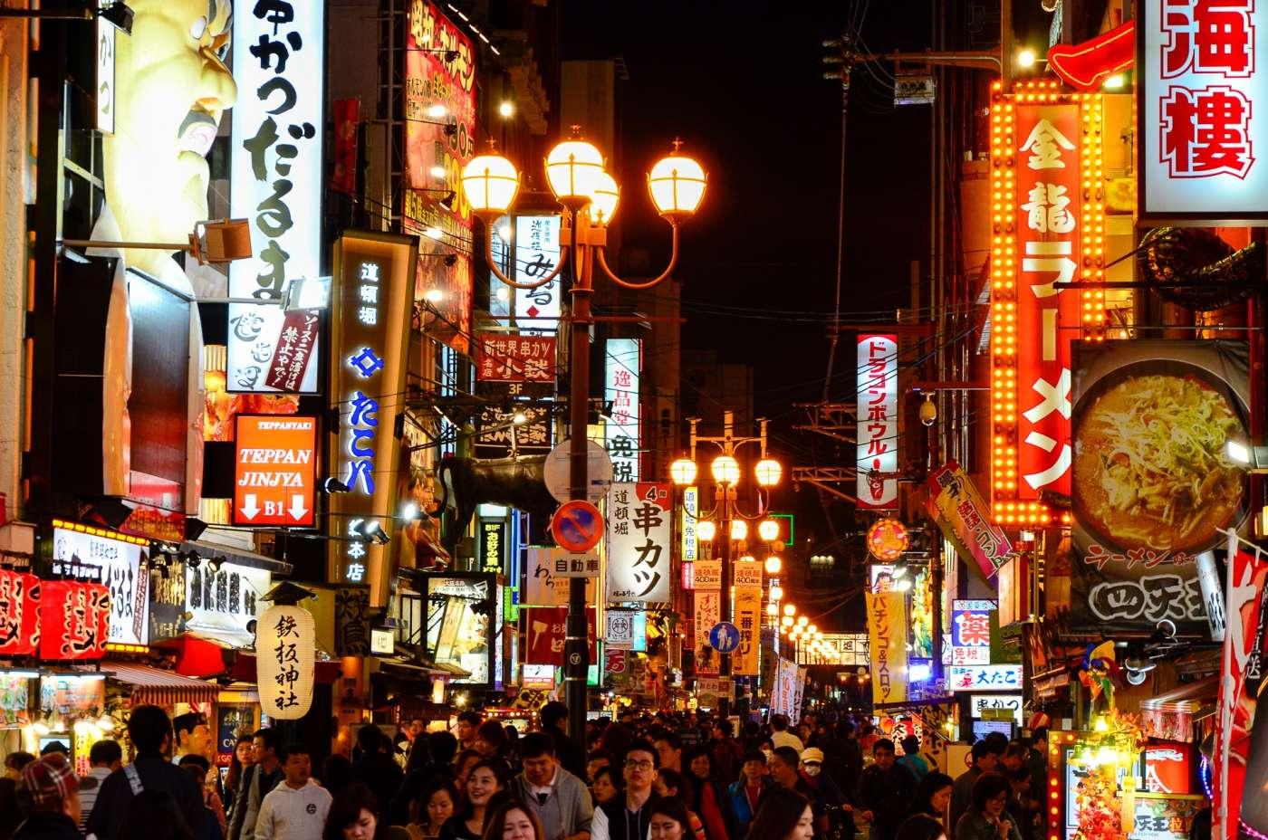 brancher à Osaka 100 site de rencontre au Canada