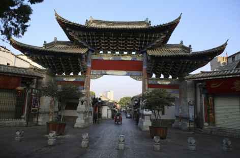 Porte de Quartier Juanshui Chine -