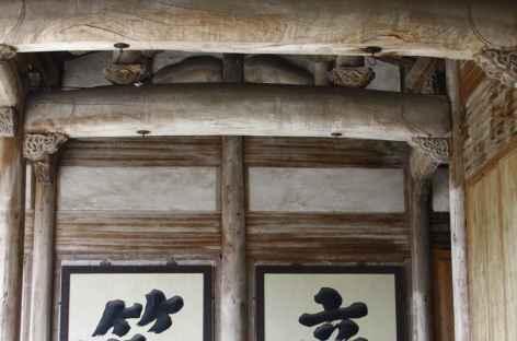 Détails et décoration - Chine -