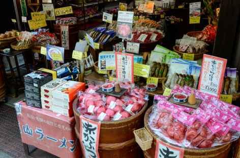 Marché animé de Miyagawa à Takayama - Japon -