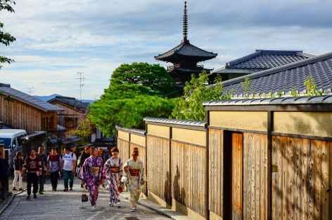 Quartier Higashiyama, Kyoto - Japon -