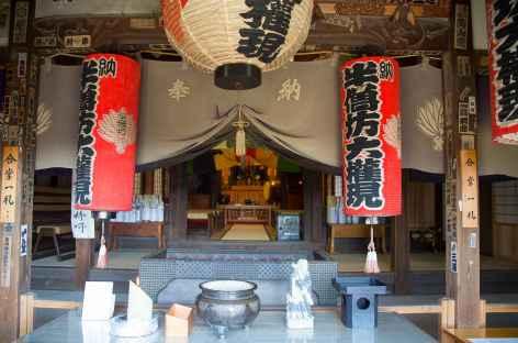 Temple à Kamakura - Japon -