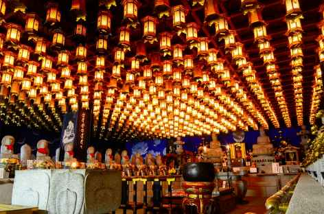 Temple de Daisho-in, île de Miyajima - Japon -