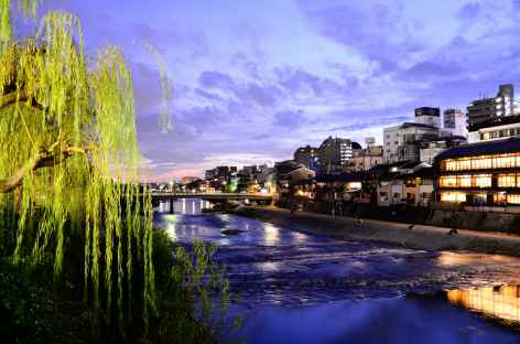 Kyoto by night - Japon -