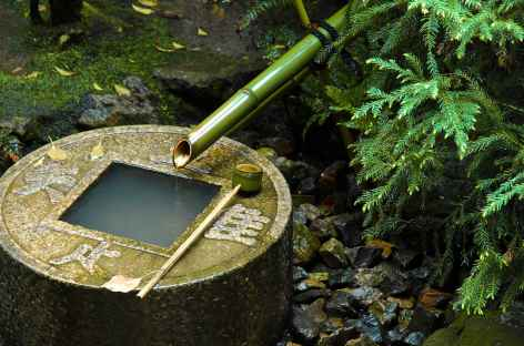Jardin zen de Ryoan-ji, Kyoto - Japon -