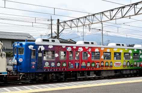 Train coloré à Kawaguchiko - Japon -