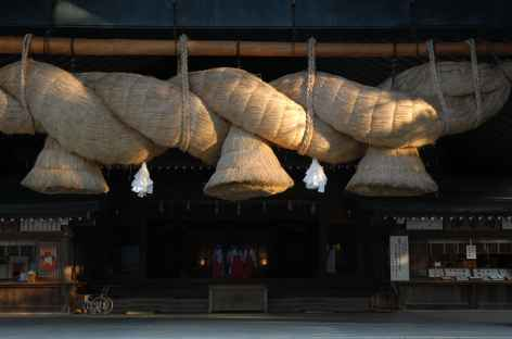 Izumo-Taisha - Japon -