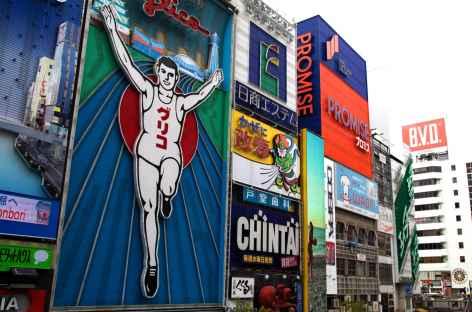 Osaka, quartier animé de Dotonbori - Japon -