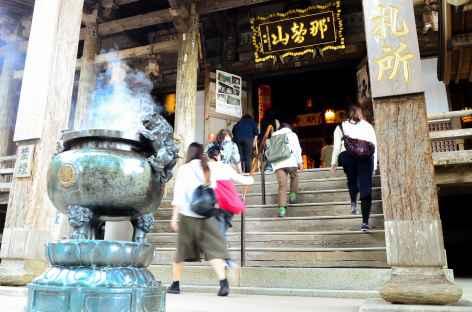 Sanctuaire sacré de Kumano Nachi Taisha - Japon -