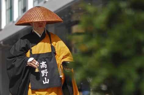 Dans les rues de Tokyo - Japon -