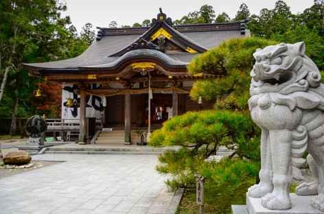 Sanctuaire sacré de Kumano Hongu Taisha - Japon -