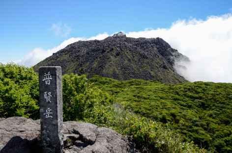Dôme de lave encore fumant de Heisei Shinzan, Kyushu - Japon -