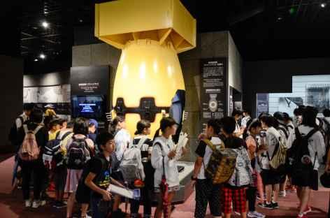 Musée de la bombe atomique, Nagasaki - Japon  -