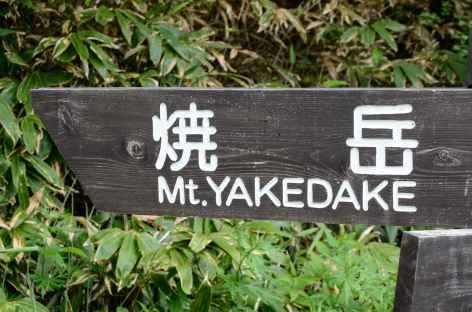 Randonnée menant au Mont Yakedake (2455 m) - Japon -