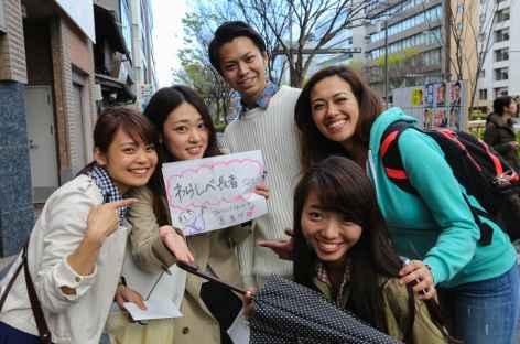 Jeunes japonais -