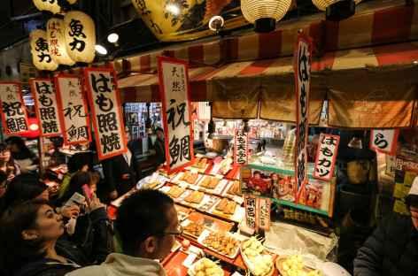 Marche à Kyoto - Japon -