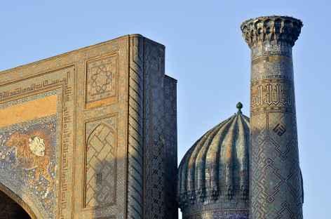 Samarcande, place du Reghistan - Ouzbékistan -
