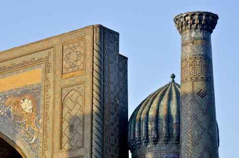 Détail sur la place du Reghistan à Samarcande - Ouzbékistan -