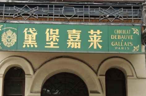 Chengdu -