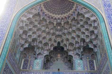Entrée de la mosquée - Ispahan -