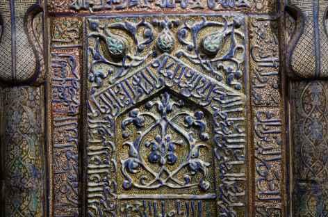 Musée art islamique - Téhéran -