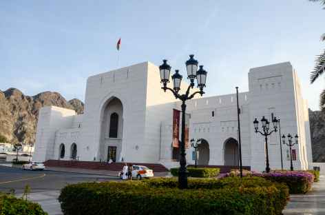 Musée National à Mascate - Oman -