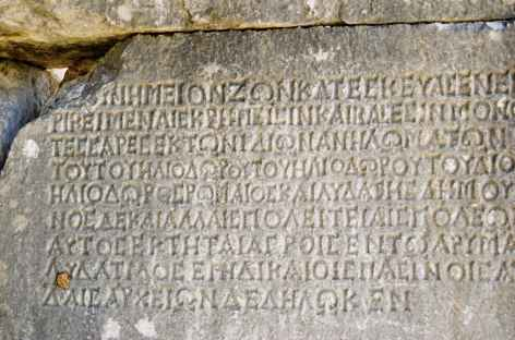 Inscriptions en lycien - Turquie -