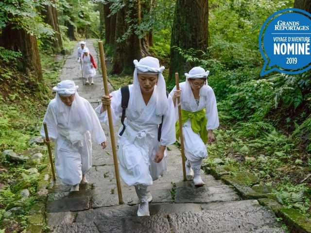 Pèlerins sur les chemins sacrées de Dewa Sanzan - Japon, © JNTO