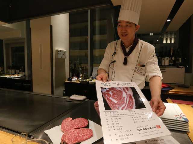 Kobe, restaurant traditionnel, © Christian JUNI