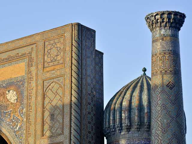 Samarcande, place du Reghistan - Ouzbékistan, © Géraldine Benestar - Tirawa