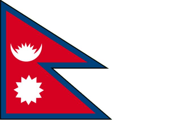 Drapeau Népalais