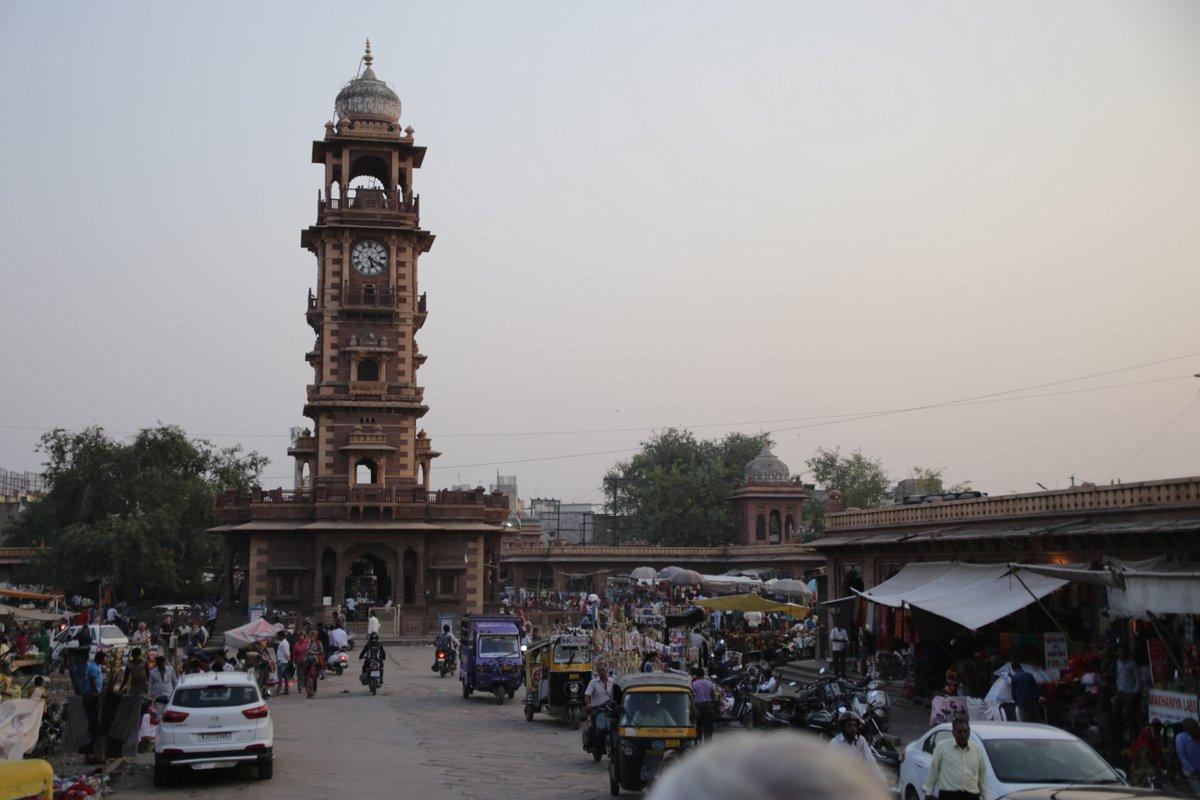 horloge Fort de Mehrangarh