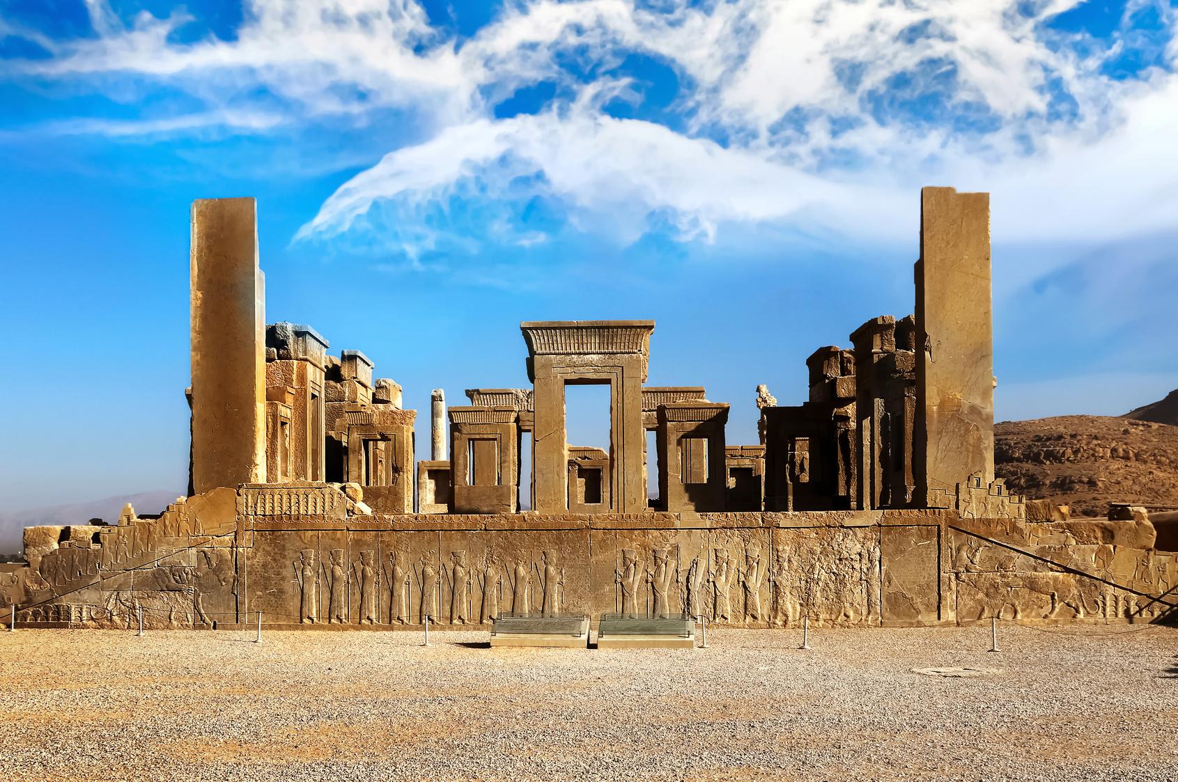 Cité Antique Persepolis