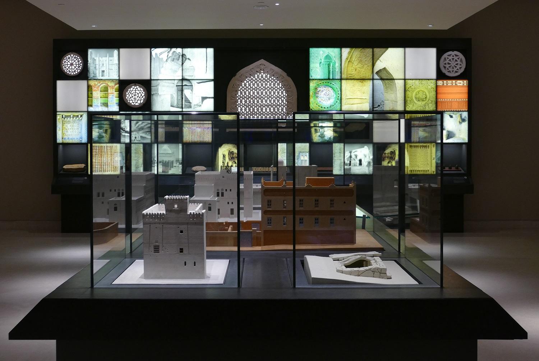 Royal Musée Oman Mascate