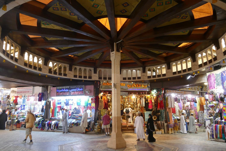 Souk Matrah Mascate Oman