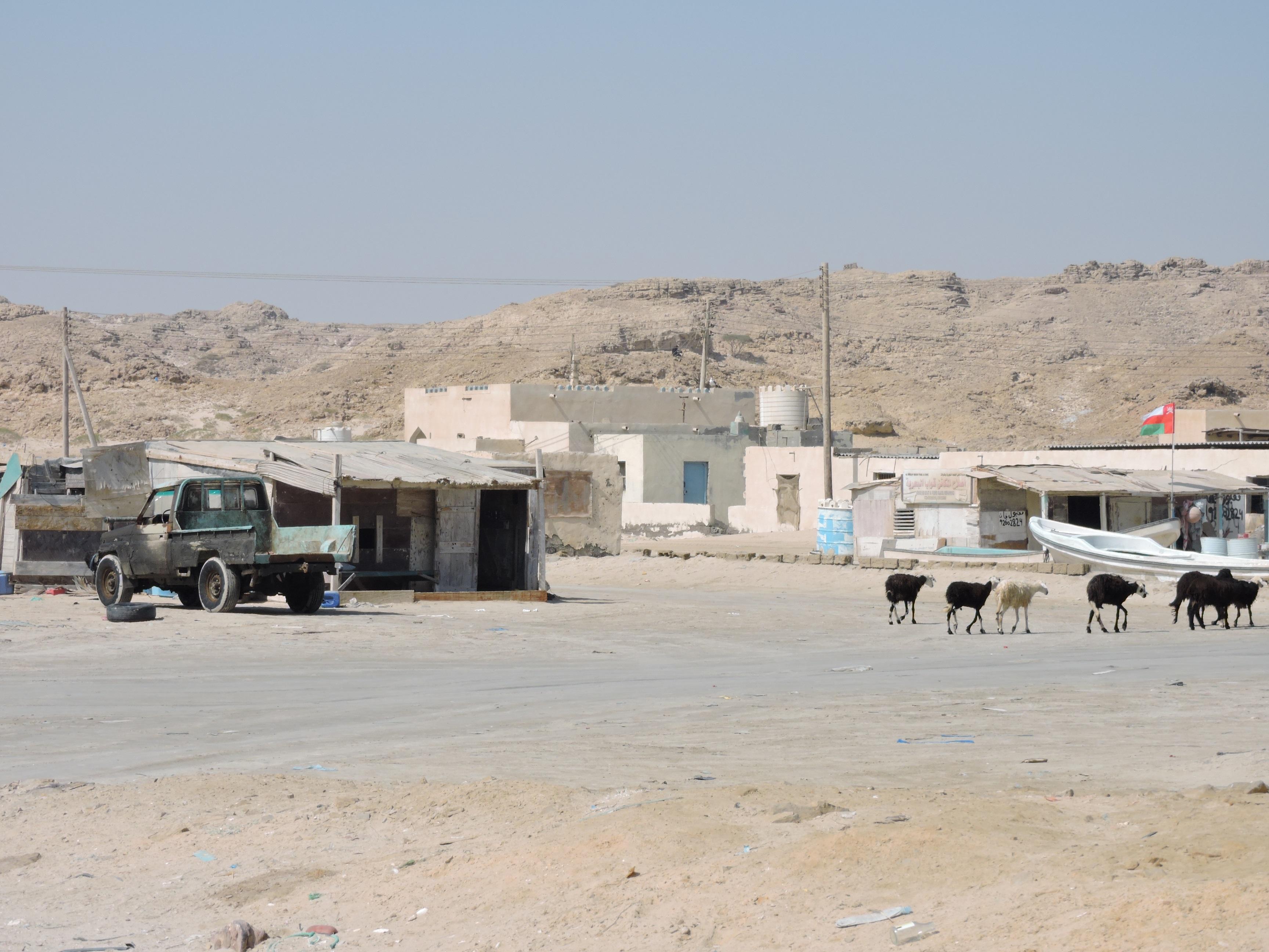 Village El Khaluf Oman