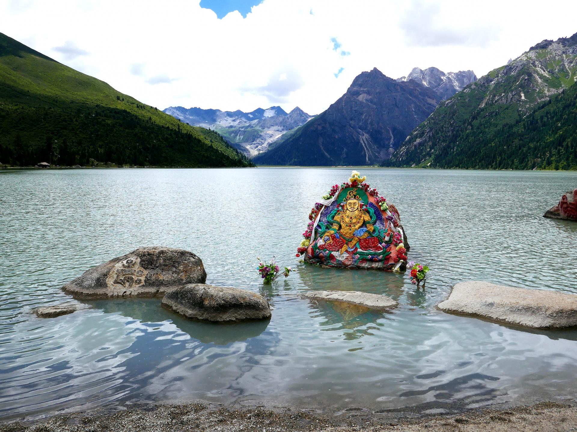 Lac Yilhun Lhatso - Kham