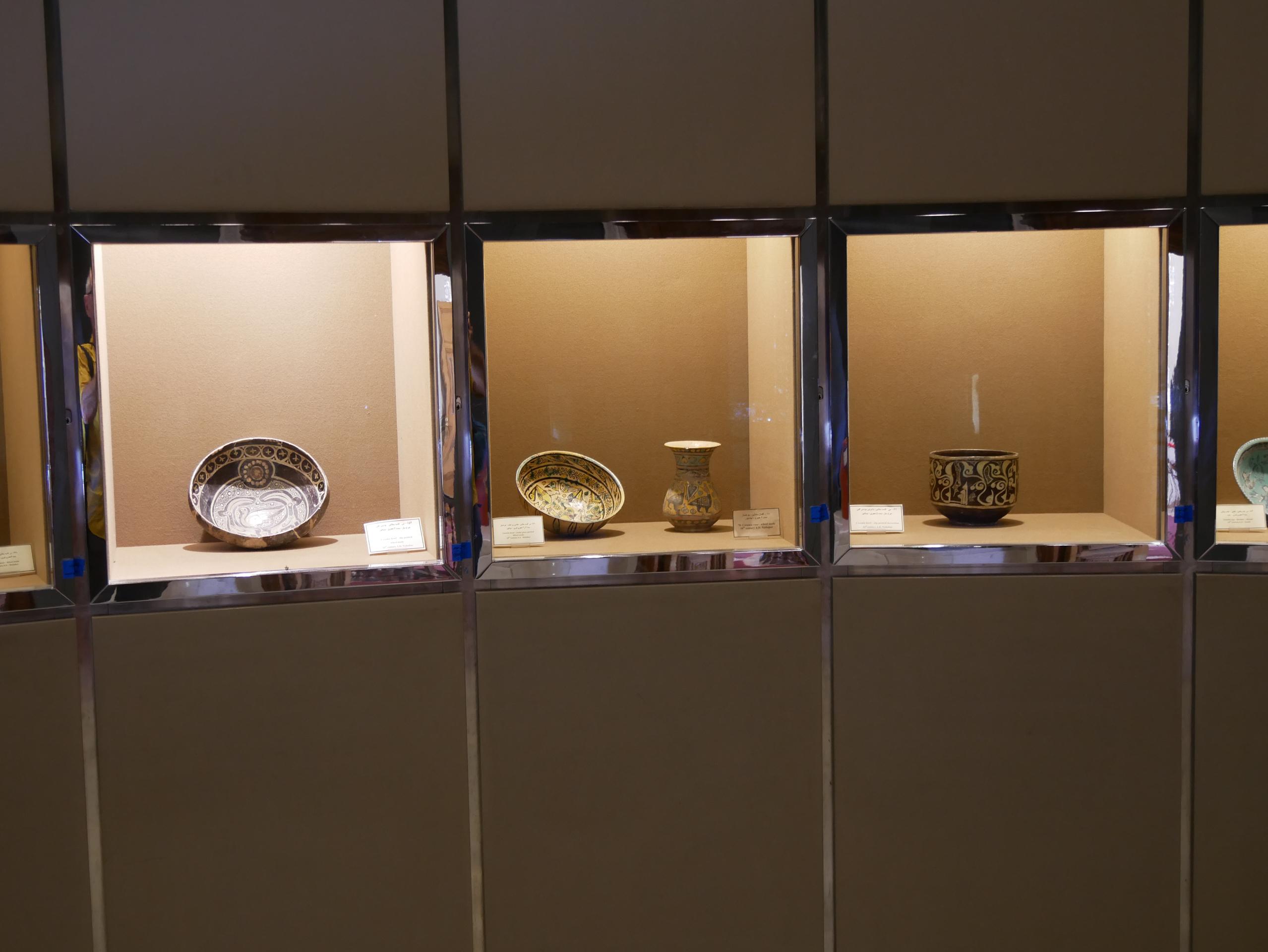 Musée du verre et de la poterie