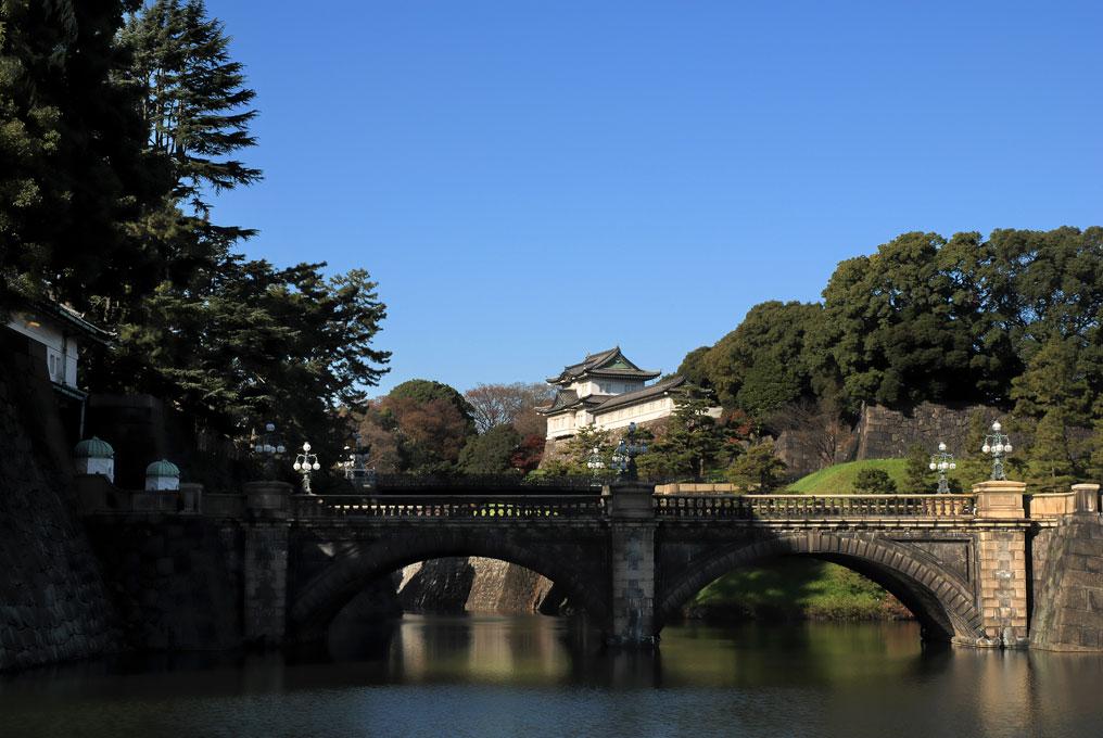 Palais Royal, Tokyo