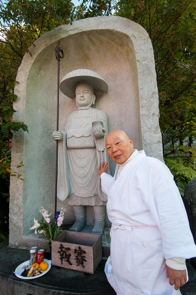 Rencontre avec une femme moine bouddhiste, Yudono-san