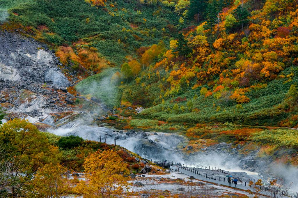 Vue sur la vallée volcanique de Tamagawa