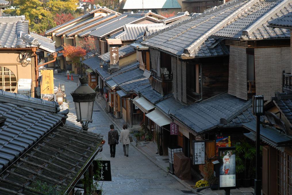 Balade dans le vieux quartier de Higashiyama, Kyoto