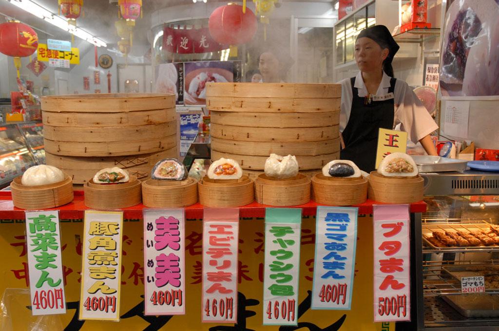 Petits pains fourrés à la vapeur dans le quartier chinois de Yokohama