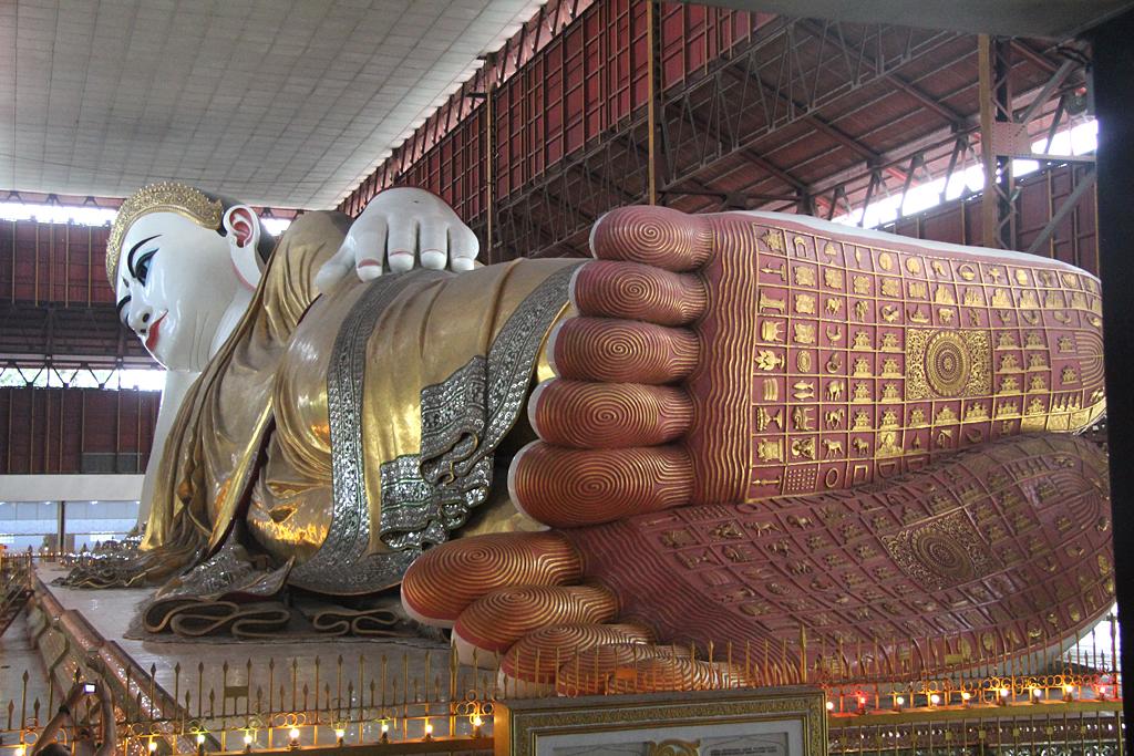 Paya Chaukhtatgyi